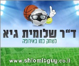 logi_shlomit_guy2 small